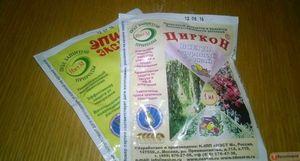 Циркон — удобрение для рассады и цветущих растений