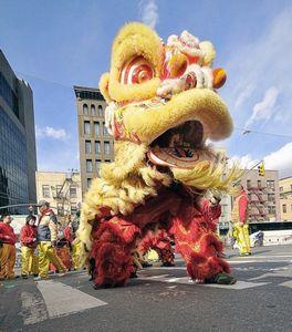 Дата китайского нового года в 2015 году