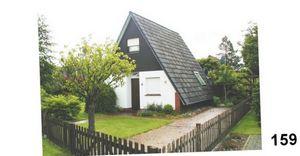 Дешевый, экологичный, сказочный... дом своими руками