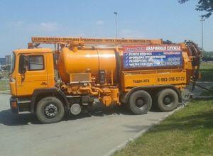 Илосос - спецтехника для очистки водопроводно-канализационных систем