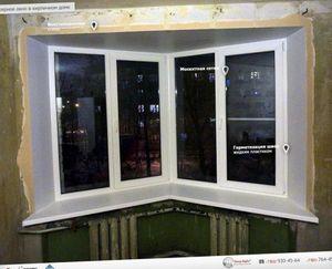 Как дешевле купить пластиковые окна?