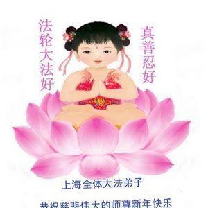 Как празднуют и что дарят на китайский новый год