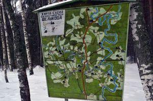 Путешествие на родину снегурочки