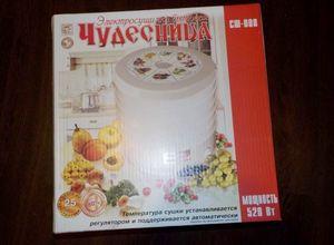 Сушилка для овощей и фруктов в домашнем хозяйстве