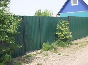 Забор который растет